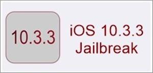 ios 10.3.3 logo
