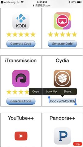 copy cydia