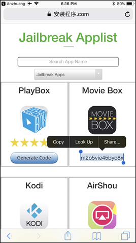 copycode
