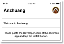 Anzhuang Dev Code Extraction app