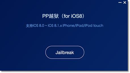 PP Jailbreak 2 iOS 8.1.3-8.4