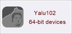 Yalu jailbreak logo
