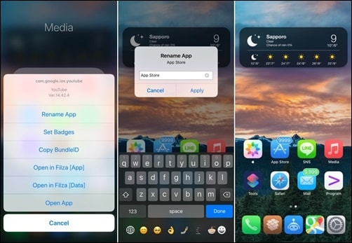 Icontweak for iOS 14.2